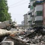 Почему случаются землетрясения?