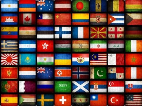 WExplain.ru - Сколько стран в мире?
