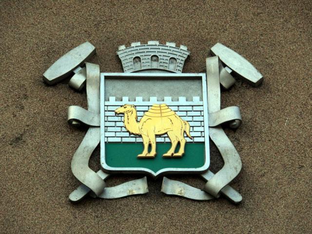 WExplain.ru - Почему на гербе Челябинска изображен верблюд?