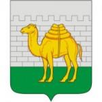Почему на гербе Челябинска изображен верблюд?