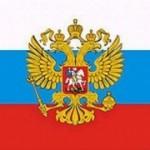 Интересные факты о России
