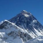 Почему Эверест - не самая высокая гора в мире?