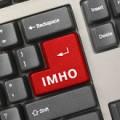 Что такое ИМХО (IMHO)?