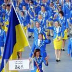 Немного фактов об Украине