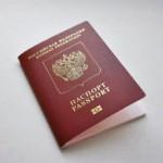 Зачем нужен паспорт?