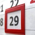 Что такое високосный год?
